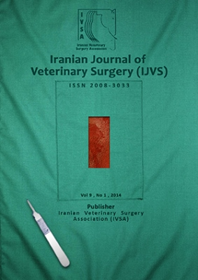 Iranian Journal of Veterinary Surgery